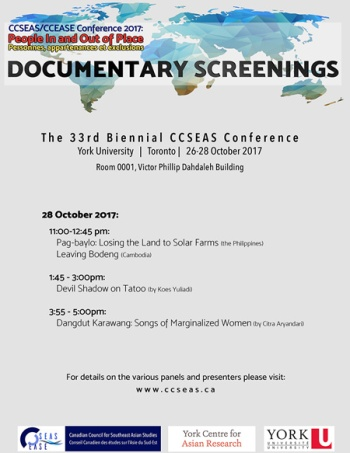 2017ccseas_documentary_screenings